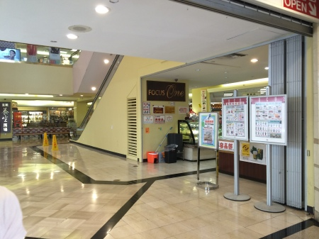 Store is on righthand side, opposite Daiso, once you enter the building
