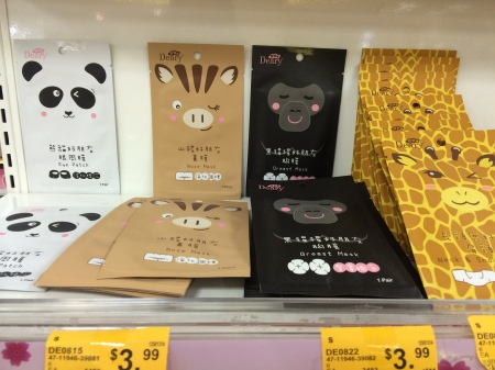"Sheet masks for every part of the body.  Mine rang up as ""Deary Monkey Breast Buddy"""