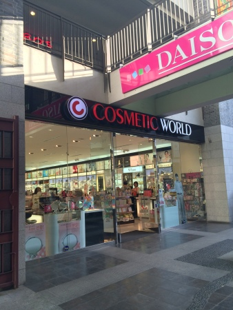 35 Cosmetic World Madang Plaza Entrance