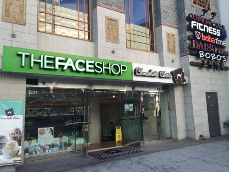 37 The Face Shop Entrance