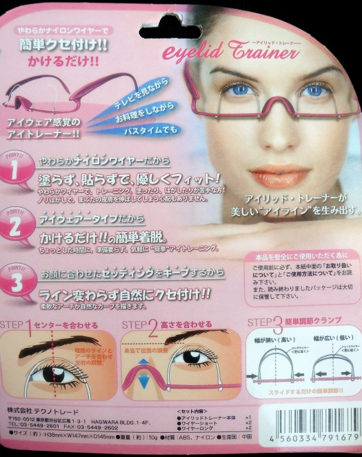 03 Eyelid Trainer Instructions How to Use