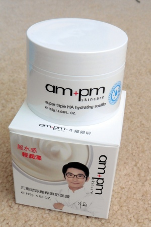 04 Naruko AM+PM Skincare Super Triple HA Hydrating Souffle