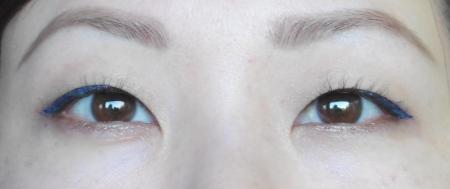 05 Stila Sparkle Waterproof Liquid Eye Liner Curacao Review