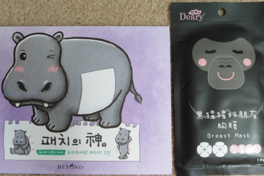 07 Elephant Abs Sheet Mask Deary Breast Mask