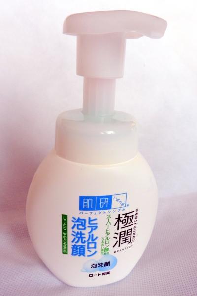 01 Hada Labo Gokujyun Foaming Face Wash Review
