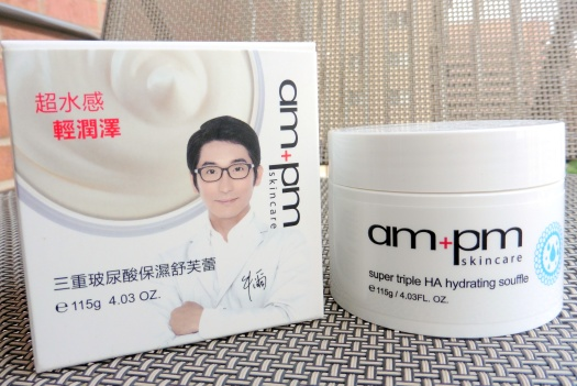01 Naruko ampm Super Triple HA Hydrating Souffle Review