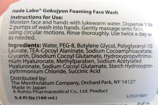 03 Hada Labo Gokujyun Foaming Face Wash Ingredients