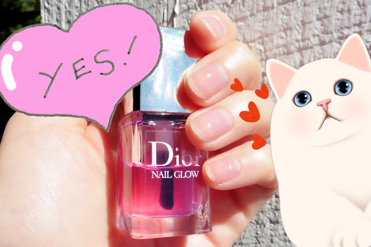 Worth It? Dior Nail Glow Review | BeautyandtheCat\'s Beauty Blog