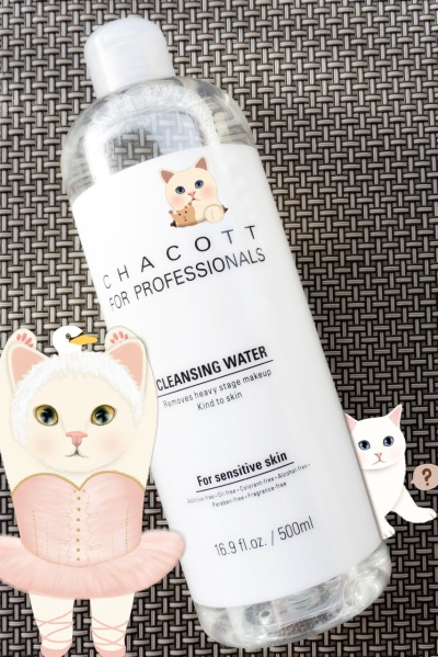 01 Chacott Cleansing Water Review