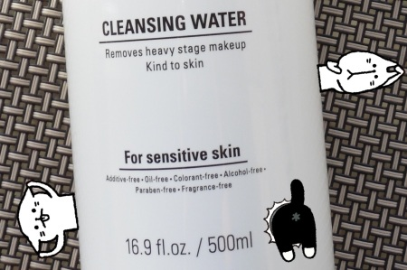 02 Chacott Cleansing Water Review
