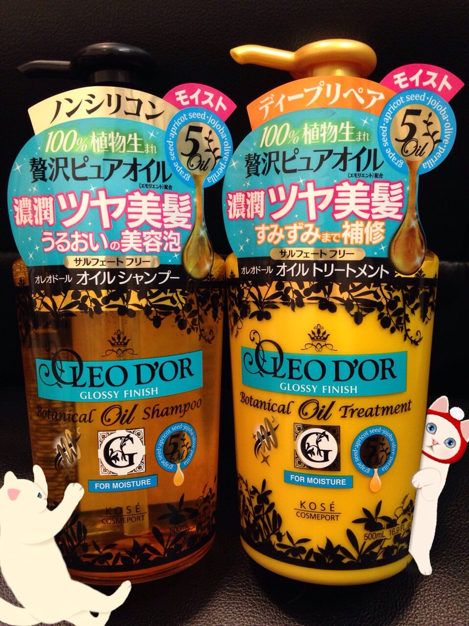 Oleo-lly fabulous – Kosé Oléo D'Or Botanical Shampoo (NEW