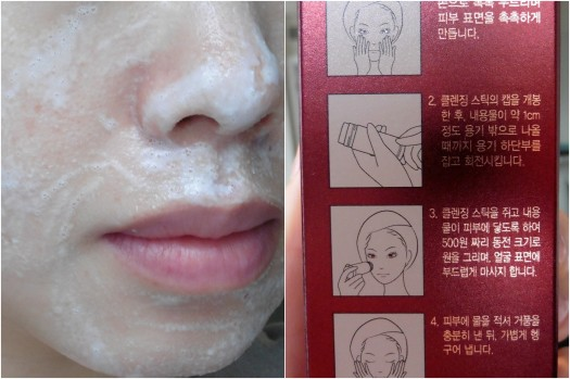 04 sum37 Miracle Rose Cleansing Stick Directions