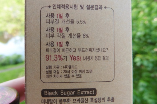 07 Skinfood Black Sugar Perfect First Serum Claims