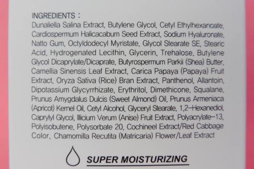 06 Hidemond Pinkblast Super Moisturizing Cream Ingredients