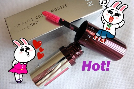 01 NoTS Lip Alive Color Mousse 03 Sweet Raspberry Review
