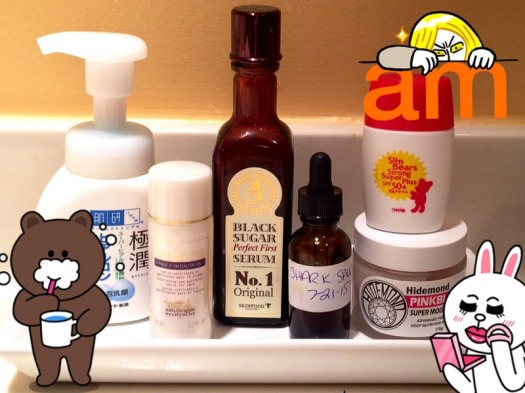 03 Korean Beauty Routine