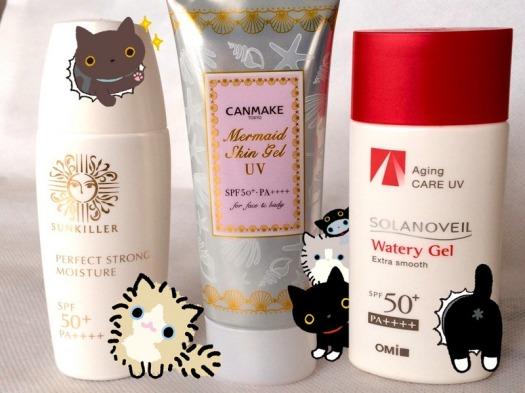 04 Japanese Sunscreens
