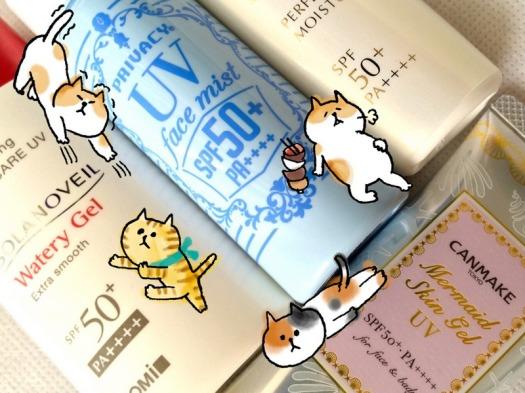 05 Japanese Sunscreens PA++++