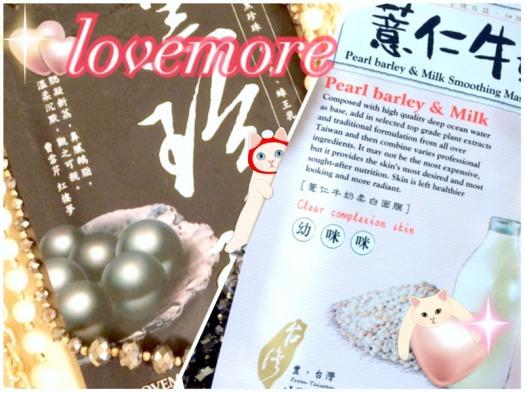 01 Lovemore Sheet Mask Review