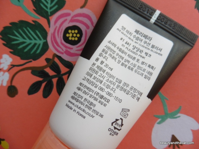 03 Peripera Ah Much Real My Cushion Blusher Pleased Pink Review