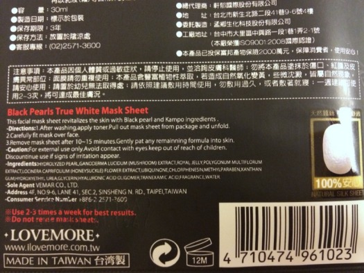 09 Lovemore Black Pearls True White Mask Ingredients