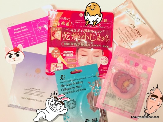 05 Cheek Undereye Sheet Masks
