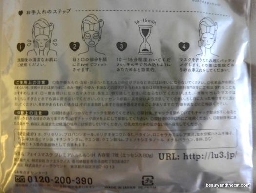 04 Premium LuLuLun Sheet Mask Hokkaido Review