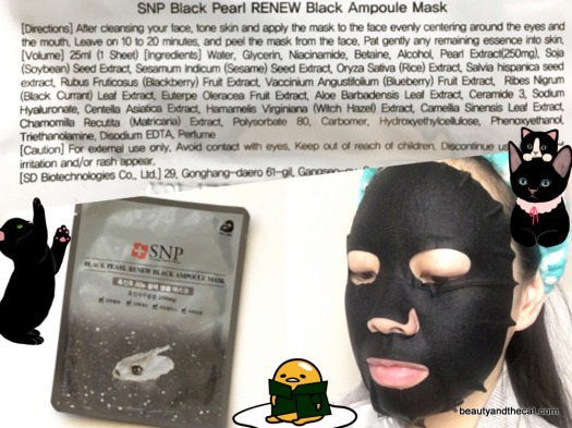 09 SNP Black Pearl Renew Black Ampoule Sheet Mask