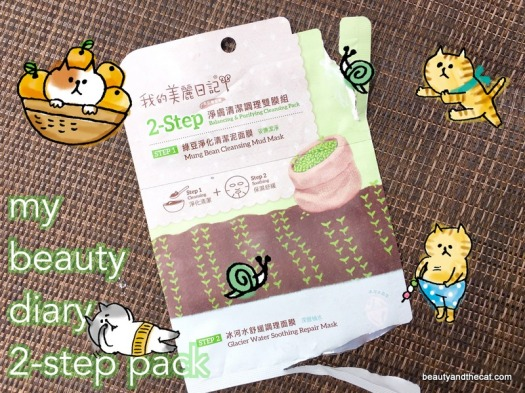 01 My Beauty Diary 2-Step Balancing & Purifying Cleansing Pack Review