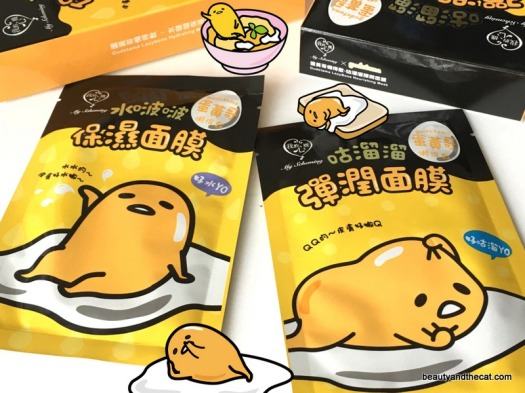 13 My Scheming Gudetama Sheet Mask Review