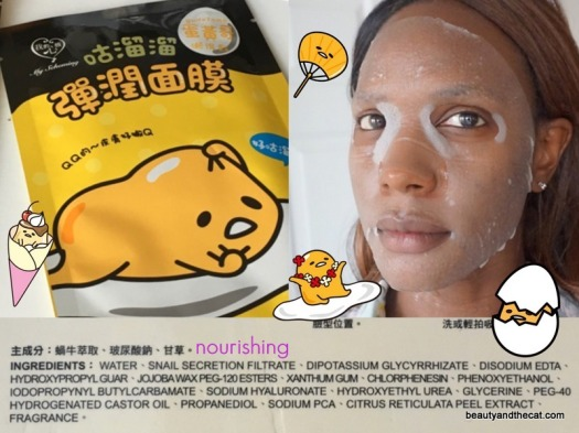 15 My Scheming Gudetama Lazybone Nourishing Mask Review