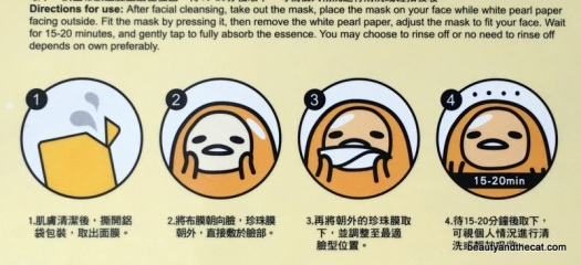 16 My Scheming Gudetama Sheet Mask Review