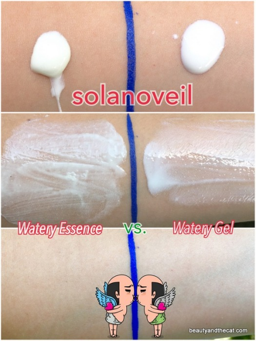 02 Solanoveil Watery Gel Watery Essence Review