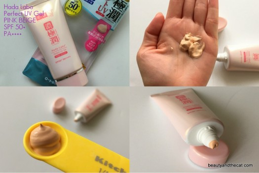 08a Hada Labo Perfect UV Gel Pink Beige Review Swatch