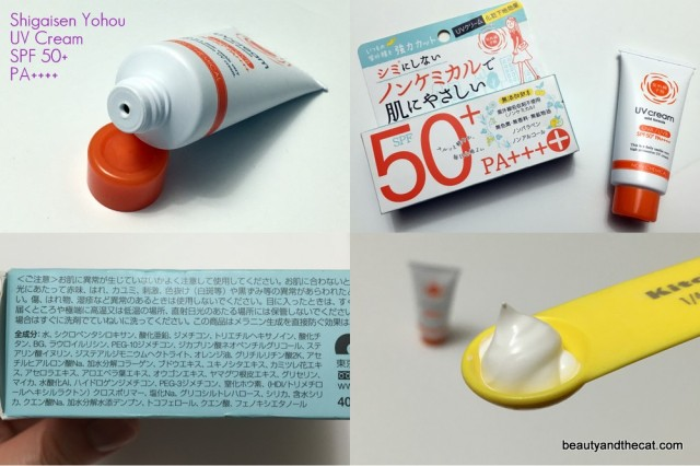 11a Shigaisen Yohou UV Cream Review
