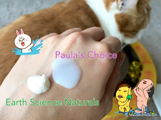04-earth-science-compare-paulas-choice-cleanser-review