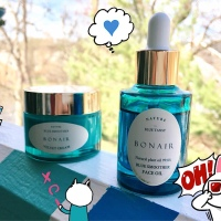 Smooth Op-PURR-rator: BONAIR Blue Smoother and Rose Illuminator Skincare Review