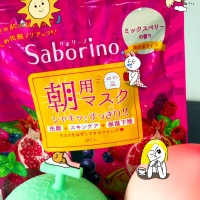 An Exercise in Fruitility? Saborino Morning Mask Review - Pomegranate & Mixed Berry